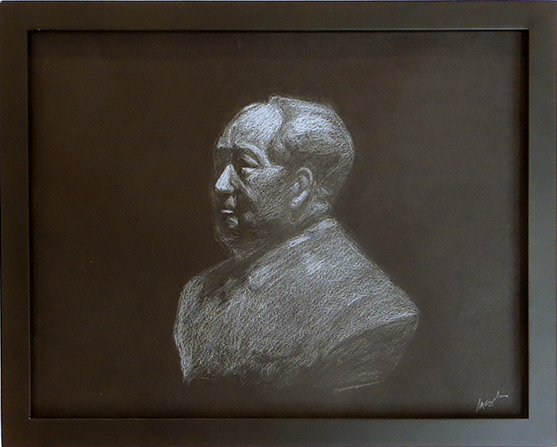 "Natalya Tali Margolin   ""Mao Tse-tung"" pencil on paper,  $400.00"